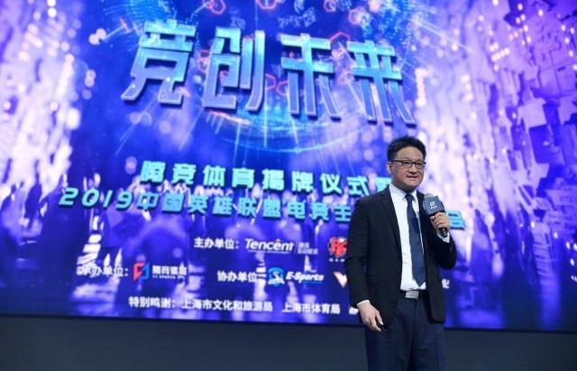 图6:拳头游戏大中华区及东南亚地区负责人、腾竞体育董事叶强生.jpg
