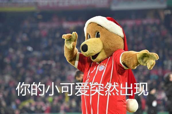 Berni+Bayern+Muenchen+v+Borussia+Dortmund+YLarLNMqwJOl.jpg