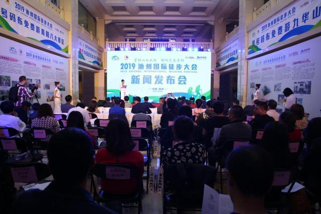 chizhou1.jpg