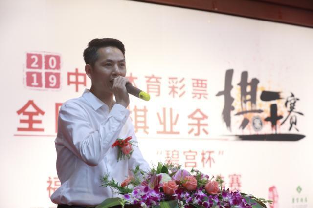2福建省象棋协会名誉会长 象棋特级大师 郑一泓.jpg