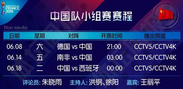 中国队女足赛程.jpg