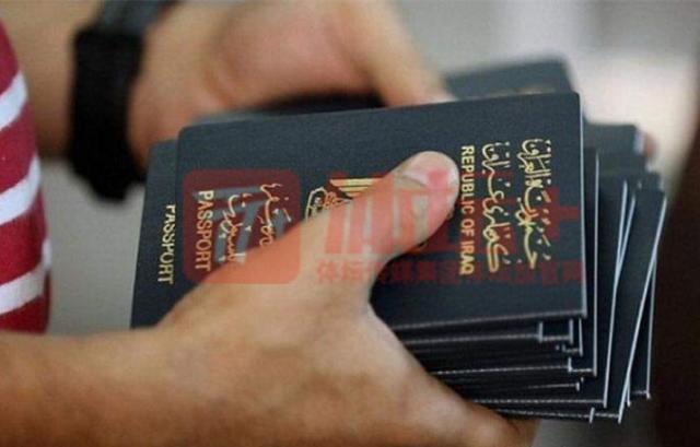 伊拉克议会成立的委员会要求伊拉克足协上交球员护照_副本.jpg