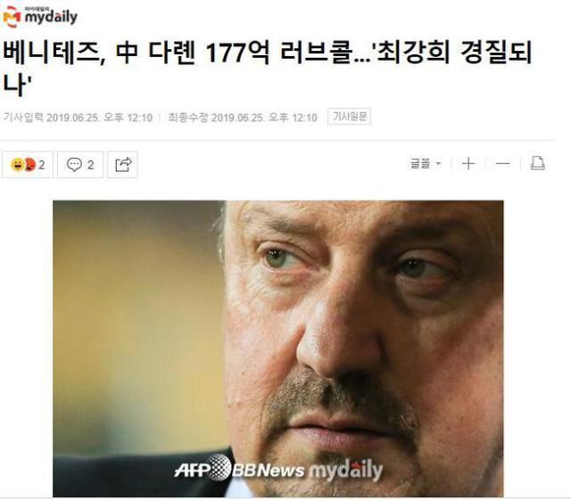 韩媒.jpg