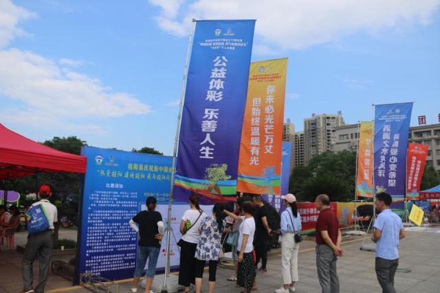 """郴州市桂阳县庆祝新中国成立70周年""""体彩杯""""千人长跑赛7.jpg"""