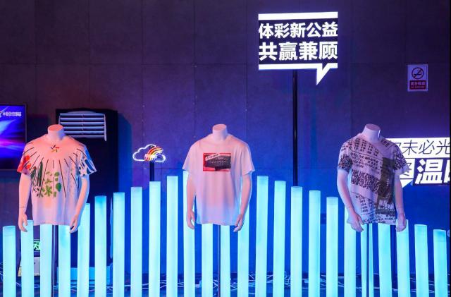 第一篇2-体彩特别限量版T恤.png