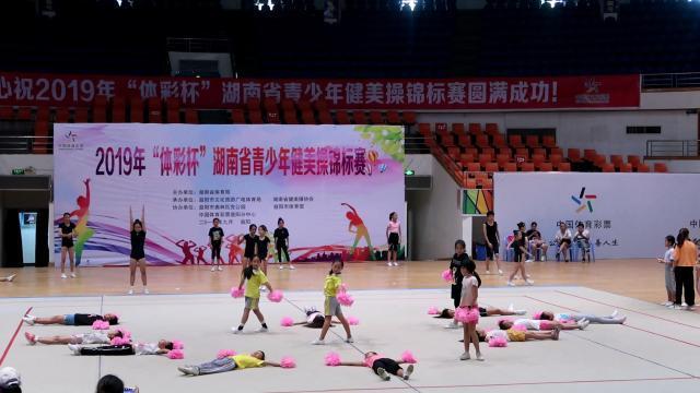 """第二篇-2019年""""体彩杯""""湖南省青少年健美操锦标赛.jpg"""