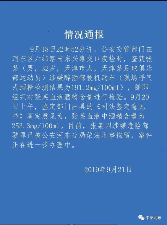 微信图片_20190921100648.jpg