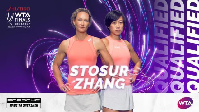 Shenzhen-Qualified_Social_Stosur-Zhang.jpg