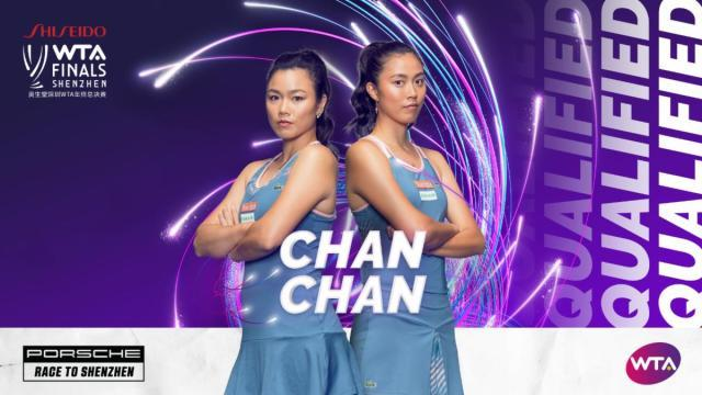 Shenzhen-Qualified_Social_Chan-Chan.jpg