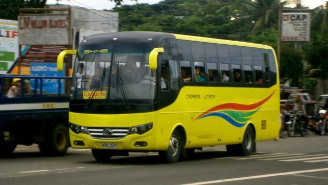 瓦拉卡公交.jpg