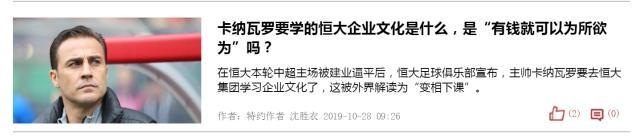 上观新闻(3).png