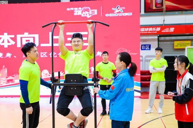 第一篇3-全民健身挑战日活动-郴州站引体向上项目.jpg