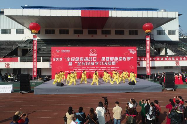 第一篇1-全民健身挑战日活动-湘西站太极拳项目.jpg