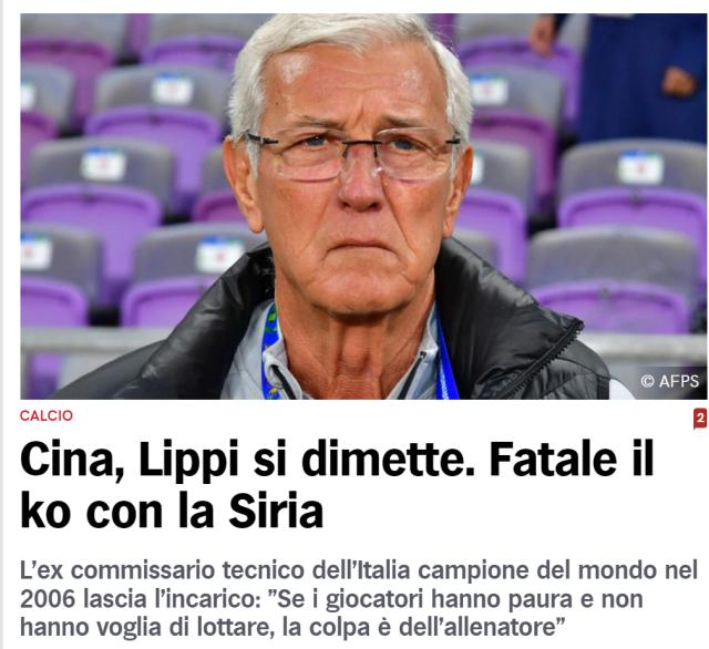 罗马体育.png