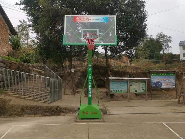 第一篇2-公益体彩助力2019年湖南省小篮球联赛公益助学活动.jpg