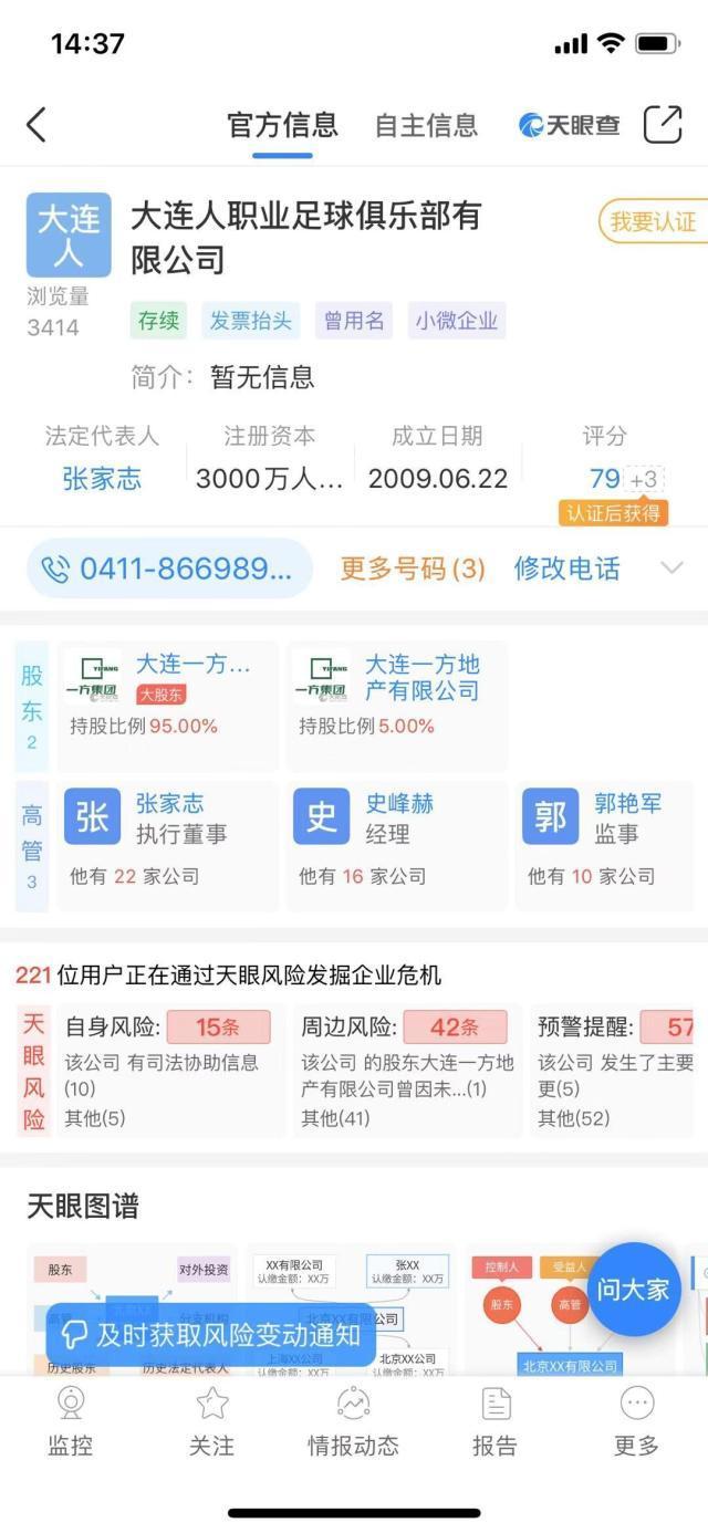 QQ图片20200101230241.jpg