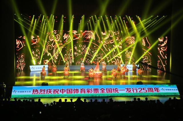 1-中国体育彩票25周年公益宣传走进湖南活动.jpg