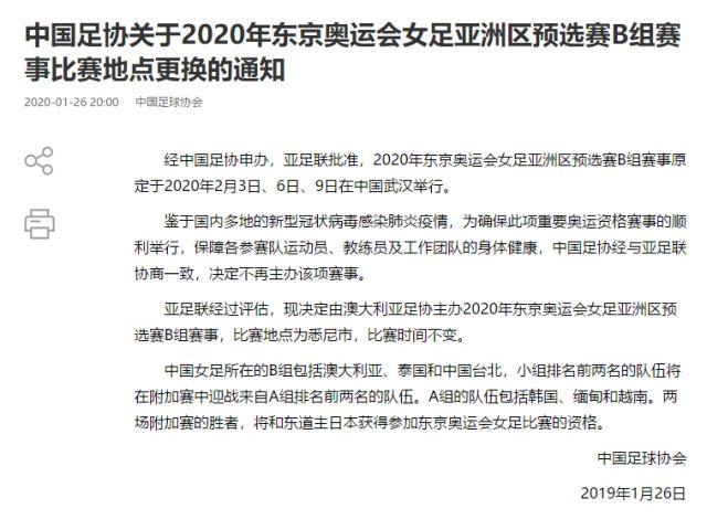 QQ图片20200126201918.png