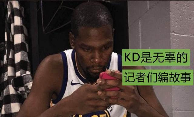 KD1.jpg