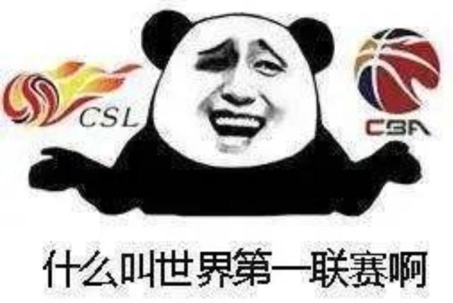 Screenshot_20200405_210046_com.dongqiudi.news.png