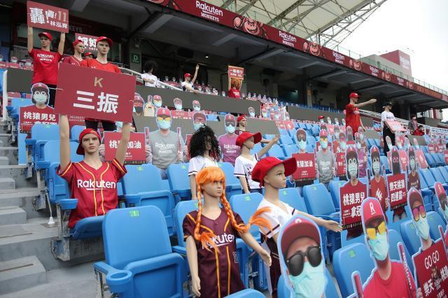 taipei-fans-84.jpg