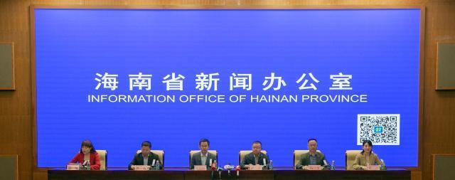 图1:2020年海南国际电竞港腾讯电竞文创系列活动新闻发布会启动仪式.jpg