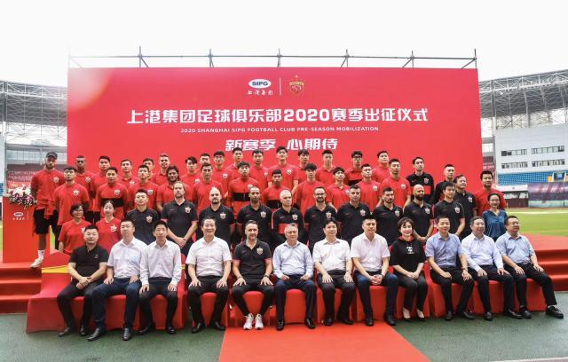 《【天辰招商主管】上港三巨头首度公开场合同台 新老板不提成绩指标》