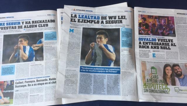 《【天辰代理加盟】武磊留队获西班牙媒体重点关注:他的忠诚是榜样》