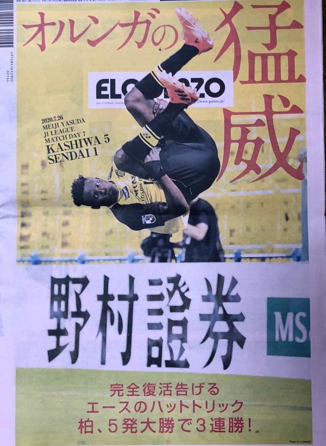 《【天辰代理主管】名古屋隔离完新冠后继续参赛 被中超弃将技术击倒》