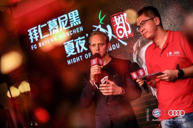《【天辰娱乐代理分红】拜仁中国战略:帮助中国足球找到天才》