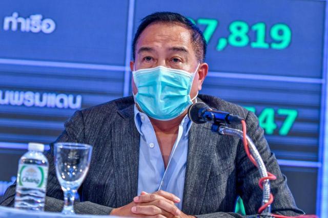 《【天辰招商】泰国足协没钱玩不下去了!主席:需要借钱才能继续》