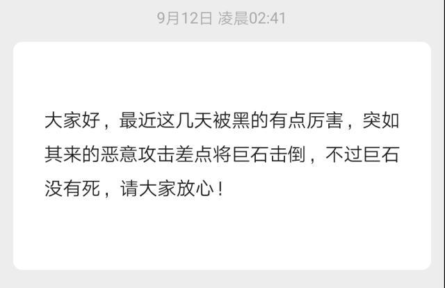 Screenshot_20200914_173210_com.tencent.mm.png