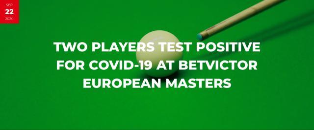 《【天辰娱乐代理奖金】斯诺克欧洲大师赛两名球员感染新冠 共五人退赛》