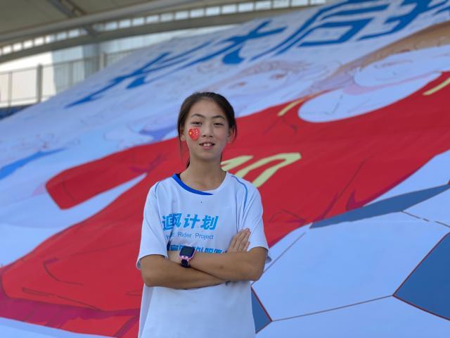 《【天辰娱乐代理奖金】追风女孩女超赛场圆梦 因足球获得更多人生可能》