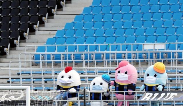 《【天辰招商】空场-开放-空场-开放:2个月后韩国球迷又重回球场》
