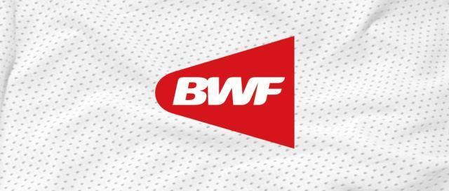 bwf-logo-placeholder-e1583914025101.jpg