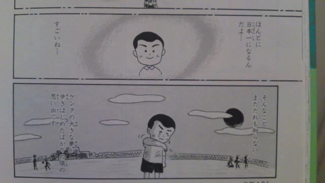 《【天辰直营代理】东京FC推出樱桃小丸子手办 三冠王主教练真人出演》