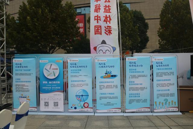 """湖南""""公益体彩 幸福中国""""活动永州站,责任彩票宣传物料.jpg"""