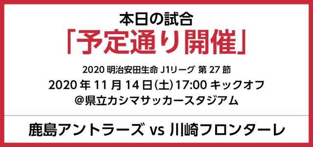 《【天辰平台主管待遇】球场全面开放有希望!日本公布防疫压力测试赛报告》