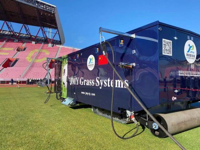 《【天辰平台总代】中国首次拥有顶级草坪施工系统 为亚洲杯中超护航》