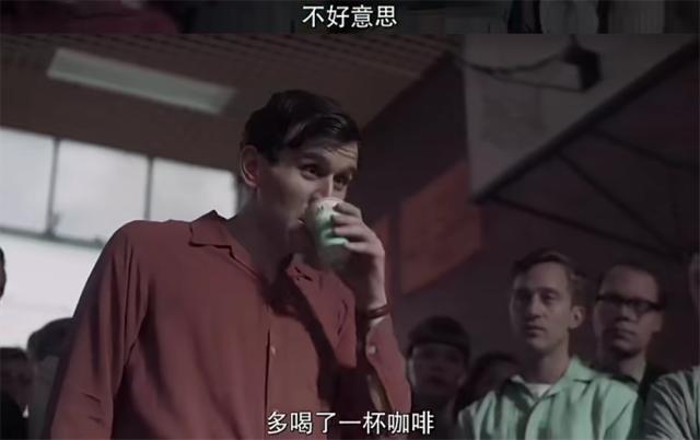 《【天辰娱乐代理奖金】【剧评】抽烟、酗酒、嗑药...她依然能秒杀一帮男人!》