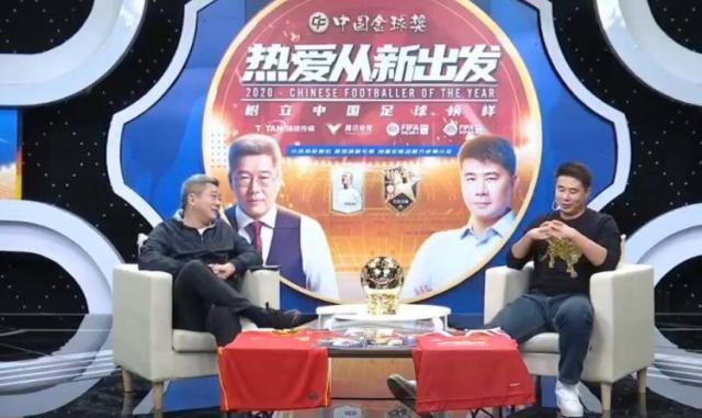 《【天辰娱乐代理注册】刘建宏:金童奖应空缺 23岁还需政策保护有天理吗》