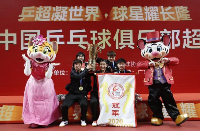 《【天辰娱乐待遇】乒超女团深圳大学逆转夺冠 陈梦:这是团队的胜利》
