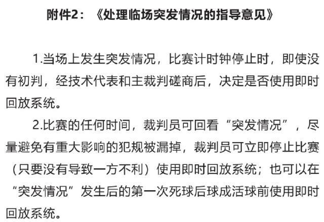 《【天辰代理注册】【观察】险些罢赛的北京首钢和CBA深陷的裁判危机》
