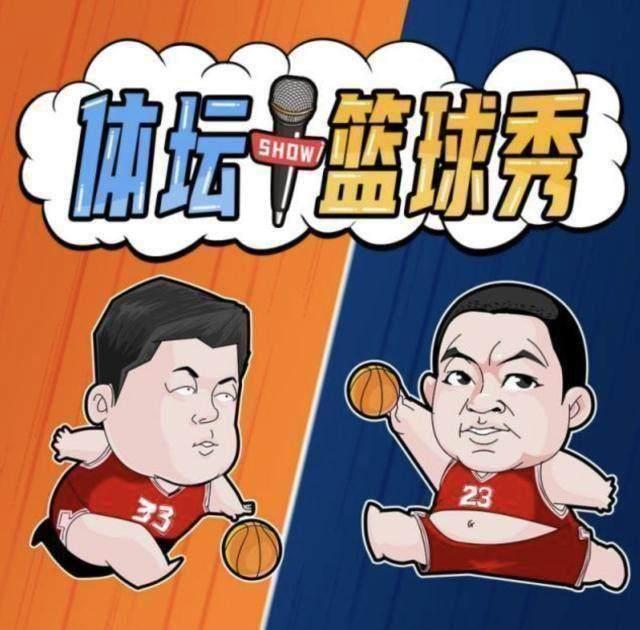 《【天辰娱乐内部招商】【体坛篮球秀】对话《棒!少年》导演:向命运挥棒!》