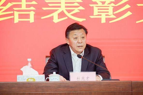 《【天辰娱乐总代理】2020年度联赛复赛工作总结表彰大会在京召开》