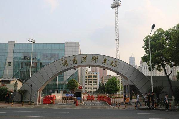 湖南省体育场大门.jpg