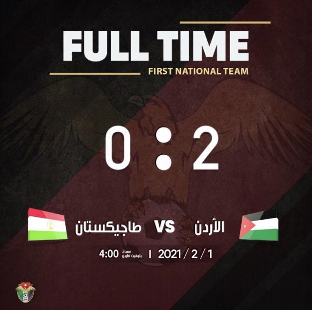 《【天辰平台主管】约旦队迪拜热身两球胜塔吉克队 还将再战俩对手》