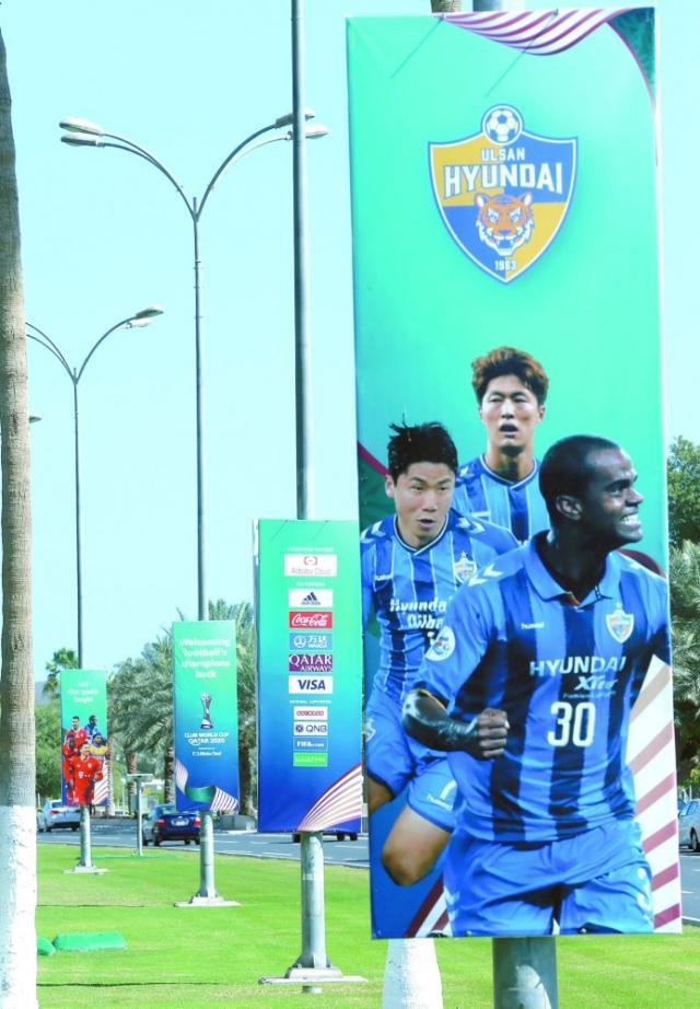 多哈街头挂起了世俱杯参赛队球星宣传画.jpg