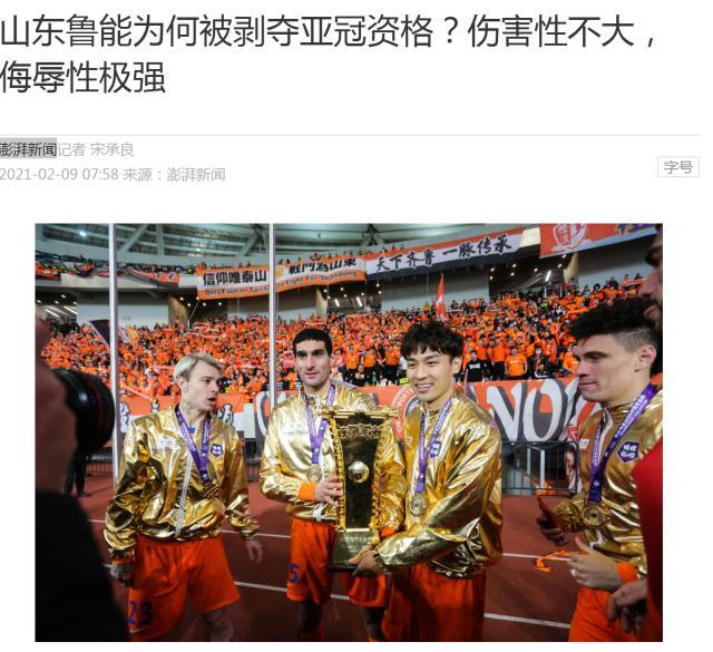 澎湃新闻.png